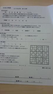 KIMG0432.JPG