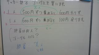 KIMG1300.JPG
