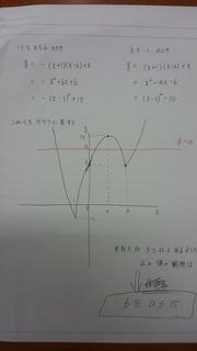 KIMG1353.JPG