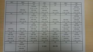 KIMG1485.JPG