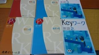 KIMG1601.JPG
