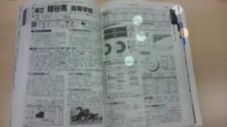 KIMG1819.JPG