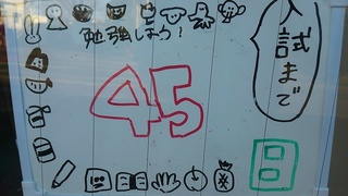 KIMG2379.JPG